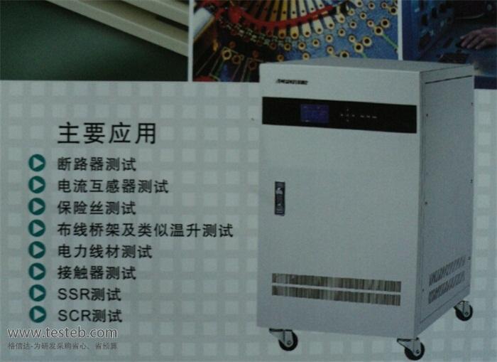 艾普斯电源AC power仪用电源apc-10kb