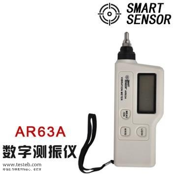 希玛SmartSensor振动计测振仪AR63A