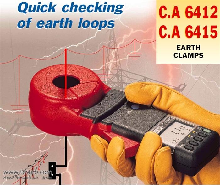 法国CA内阻/欧姆电阻计CA6415