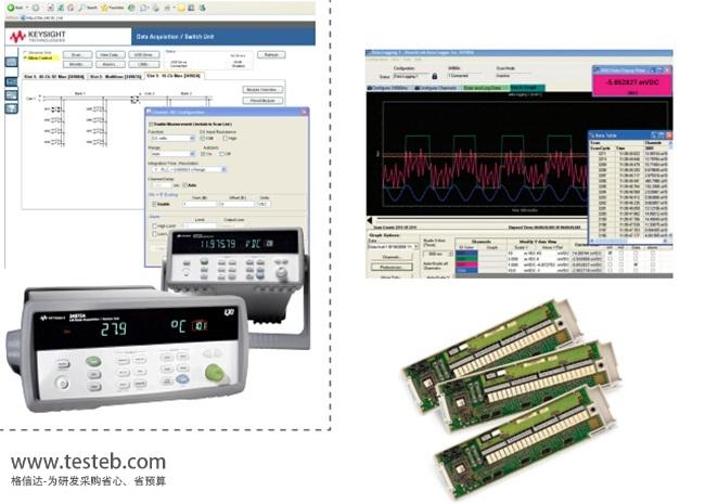 是德科技 安捷伦Agilent数据采集器/温度记录仪agilent-34972a