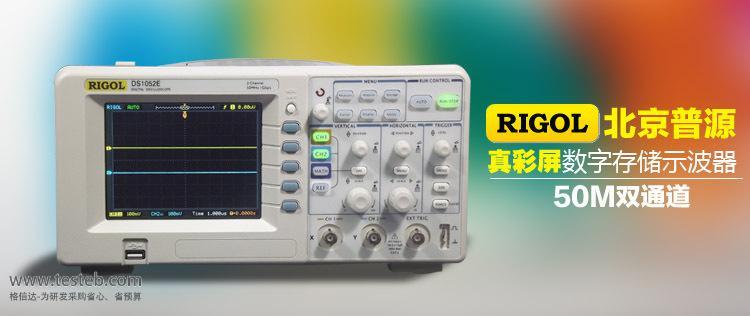普源RIGOL示波器与探头DS1052E
