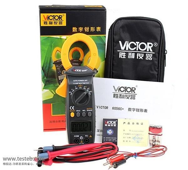 胜利仪器钳形电流表/钳型表vc6056c