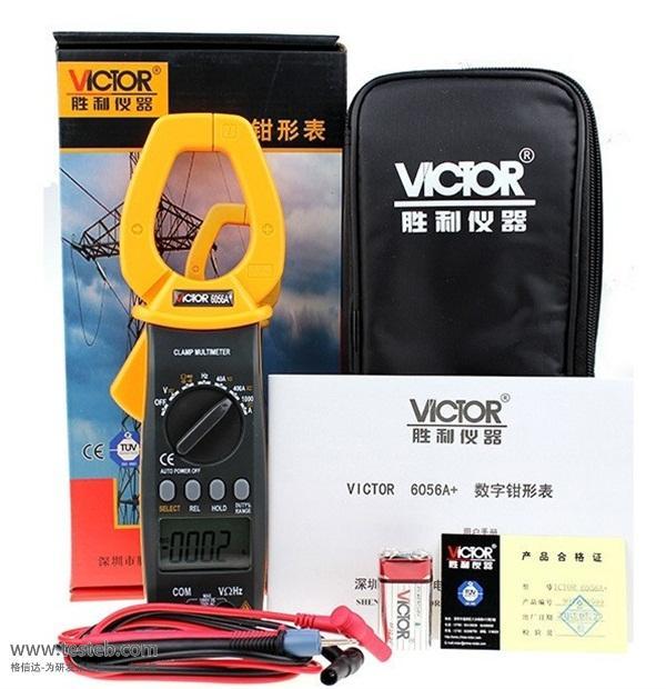 胜利仪器钳形电流表/钳型表DM6056A