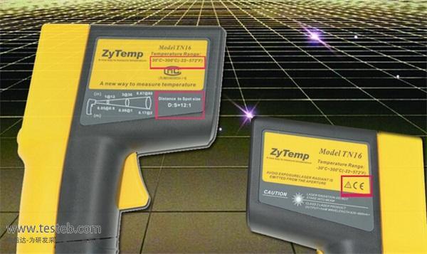 燃太ZyTemp红外测温仪TN16