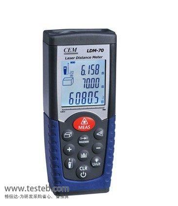 华盛昌CEM手持式激光测距仪LDM-70
