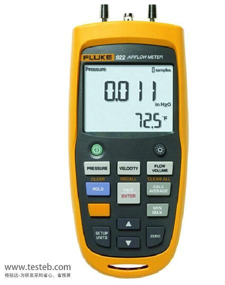 福禄克Fluke环境检测仪fluke922
