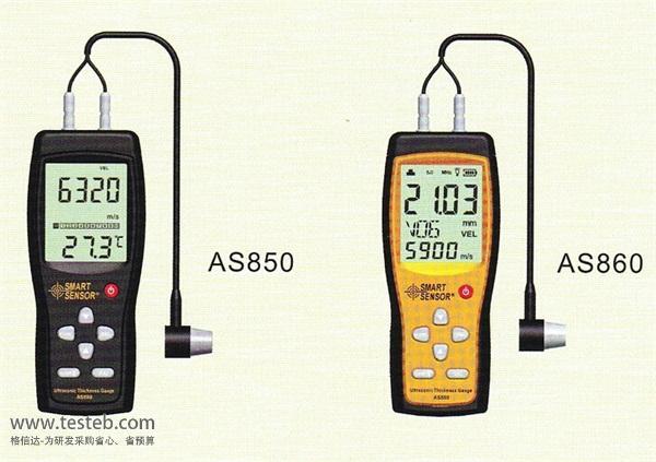 希玛SmartSensor测厚仪AS860