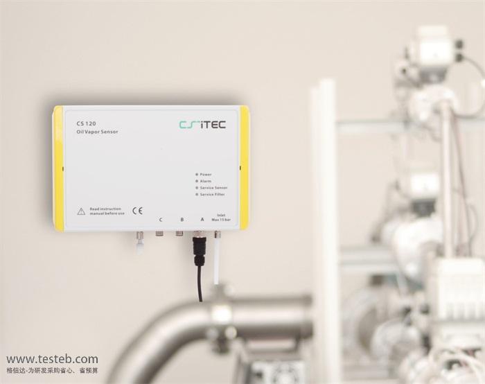 希尔思CS-iTEC环境检测仪CS120