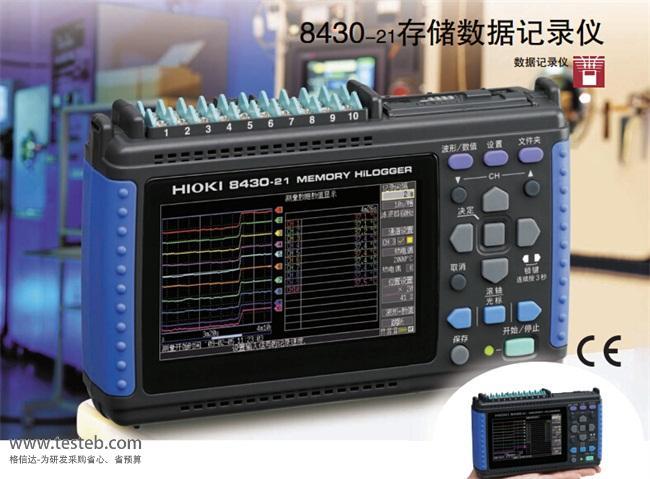 日置HIOKI数据采集器/温度记录仪HIOKI-8430-21