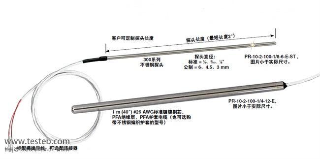 美国Omega热电阻/热电偶PR-10-2-100