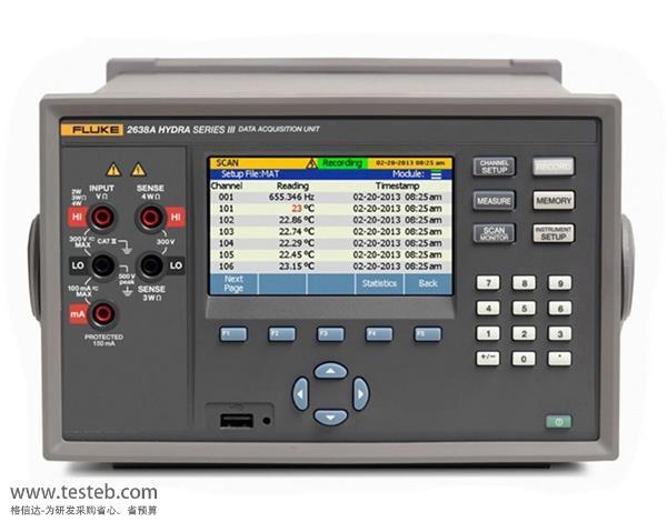 福禄克Fluke数据采集器/温度记录仪Fluke-2638A