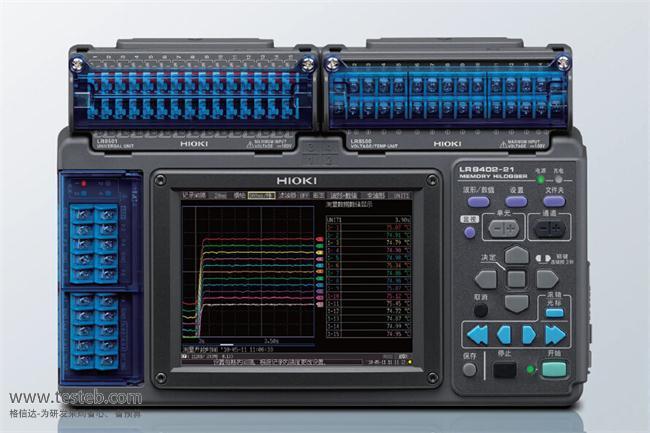 日置HIOKI数据采集器/温度记录仪LR8400-21