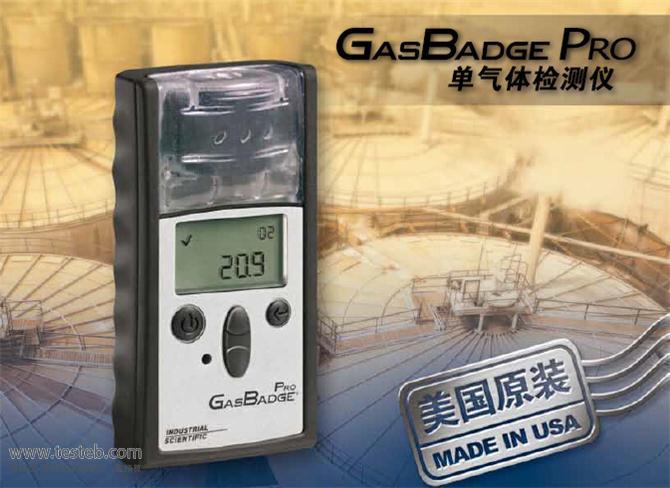 英思科indsci GBPro气体检测仪