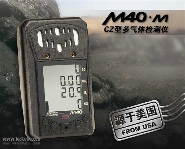 英思科indsci气体检测仪M40M