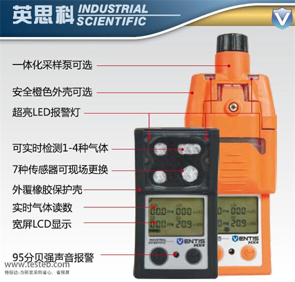 英思科indsci气体检测仪MX4-Ventis