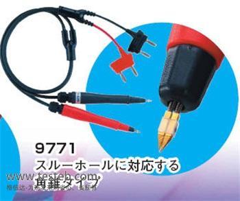 日置HIOKI内阻/欧姆电阻计HIOKI-9771