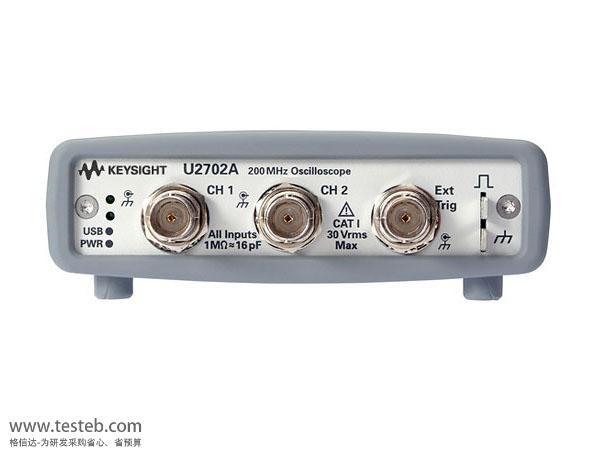 是德科技 安捷伦Agilent示波器与探头U2702A