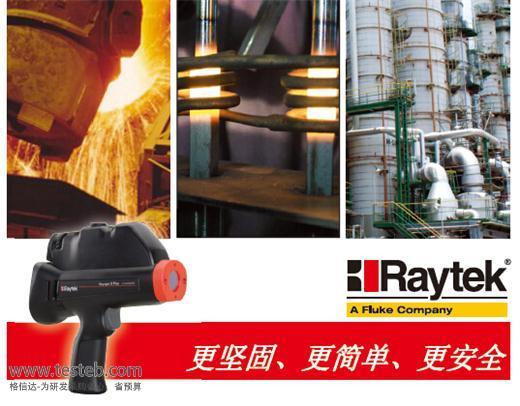 雷泰Raytek红外测温仪3I2ML3