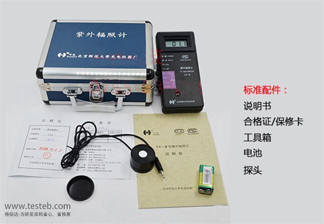 北师大光电辐照度计UV-340