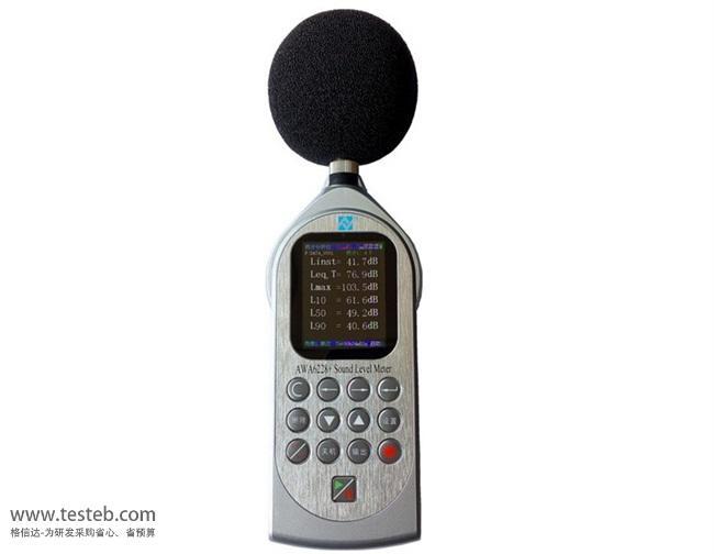 国产品牌噪音计/声级计AWA6228Pro