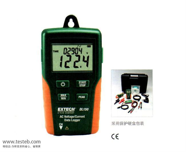 美国Extech数据采集器/温度记录仪DL150
