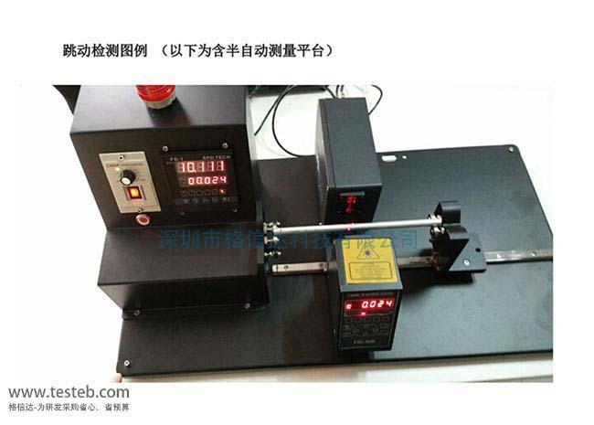 奥美加AMG激光测径仪LSG-2030