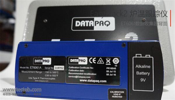 英国Datapaq炉温测试仪CI1033