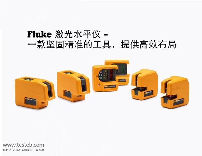 福禄克Fluke激光水平仪/测绘180LR-S