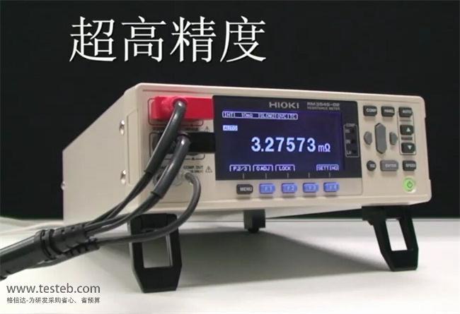日置HIOKI内阻/欧姆电阻计RM3545