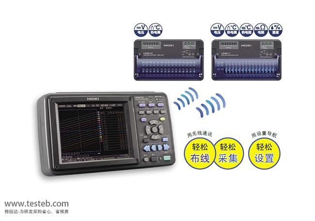 日置HIOKI LR8410-30数据采集器/温度记录仪