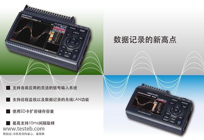 图技Graphtec数据采集器/温度记录仪B-569