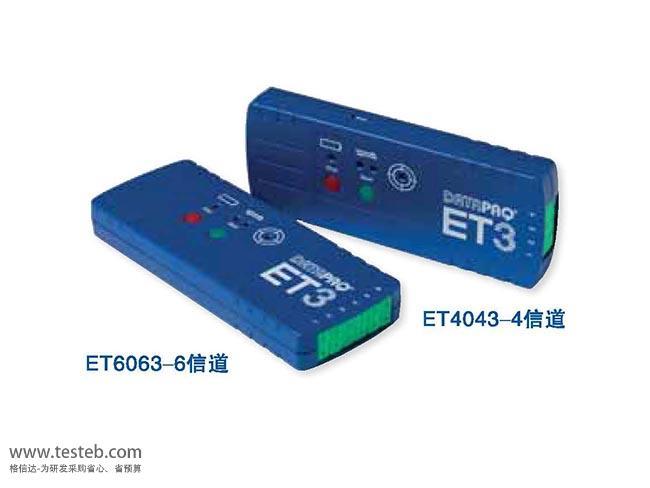 英国Datapaq炉温测试仪ET6063A