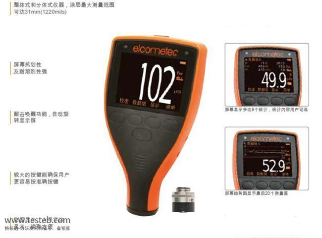 易高elcometer测厚仪elcometer456