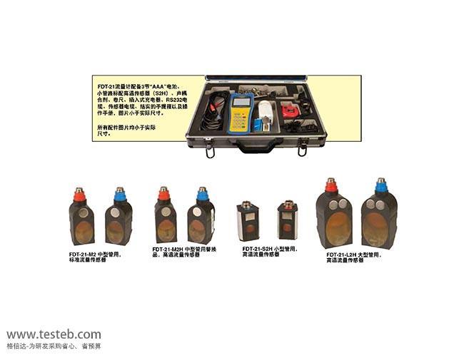 美国Omega其它测量测试仪器FDT-21