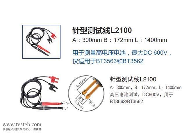 日置HIOKI内阻/欧姆电阻计L2100