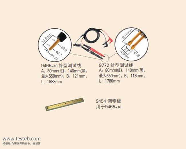 日置HIOKI内阻/欧姆电阻计HIOKI-9454