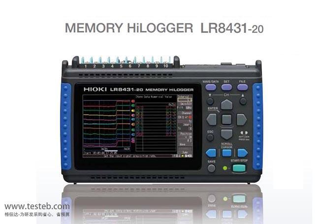 日置HIOKI数据采集器/温度记录仪LR8431-30