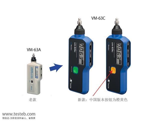 理音RION振动计测振仪VM-63C