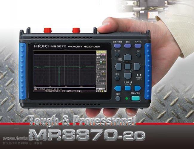 日置HIOKI MR8870-30数据采集器/温度记录仪