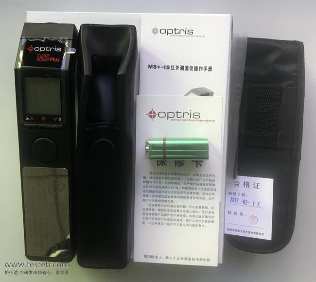 欧普士optris红外测温仪Optris-MS