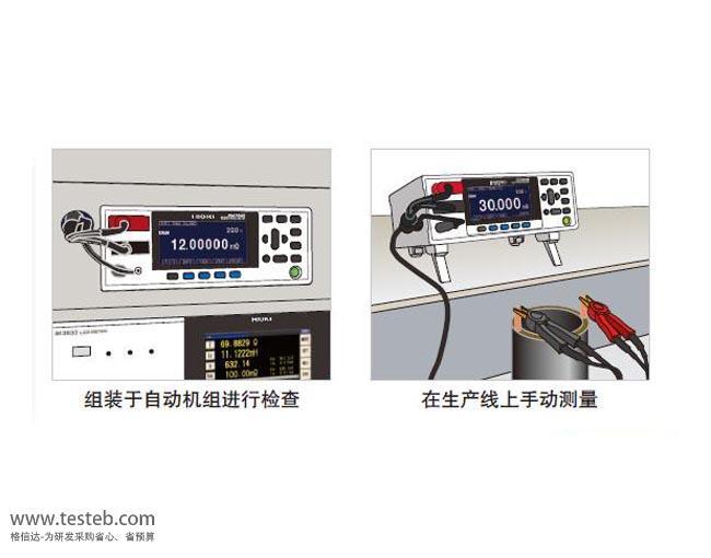 日置HIOKI内阻/欧姆电阻计RM3544-01