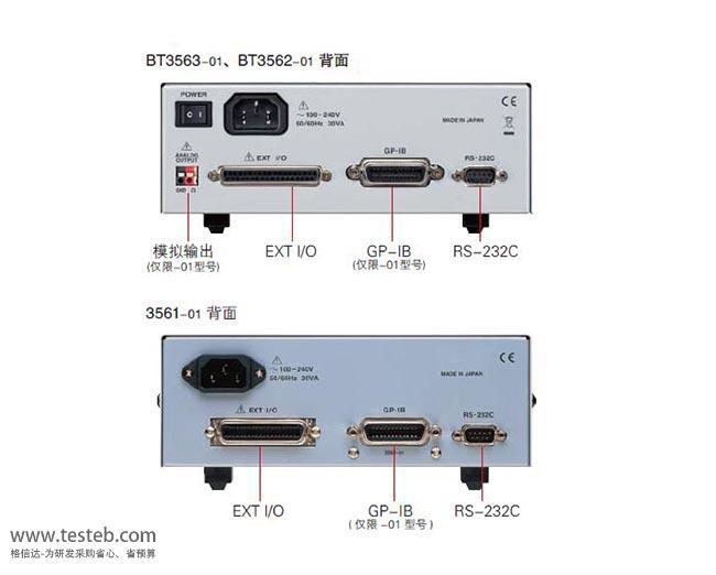 日置HIOKI内阻/欧姆电阻计BT3562-01