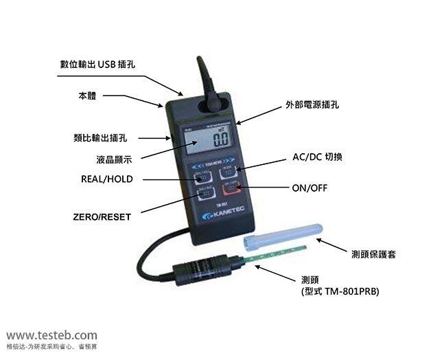 强力KANETEC高斯计/特斯拉计TM-801EXP
