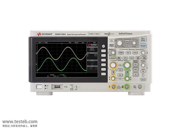 是德科技 安捷伦Agilent示波器与探头DSOX1102A