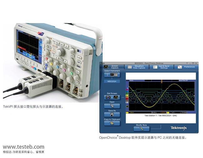 泰克Tektronix示波器与探头DPO2022B
