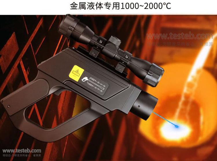欧普士optris OPTP2005M便携式测温枪