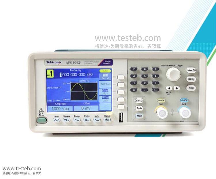 泰克Tektronix信号发生器/信号源AFG1062