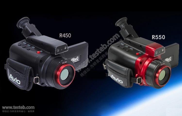 日本NEC集团AVIO红外热像仪R450