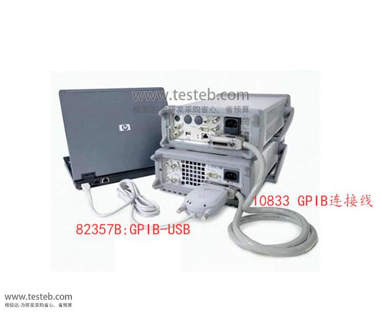是德科技 安捷伦Agilent其它附件10833A