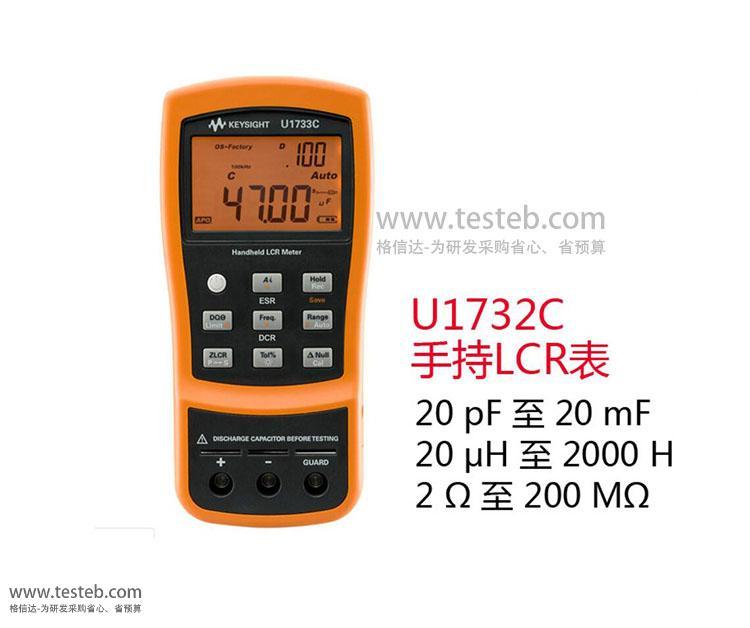 是德科技 安捷伦AgilentLCR测试仪/电桥表U1732C
